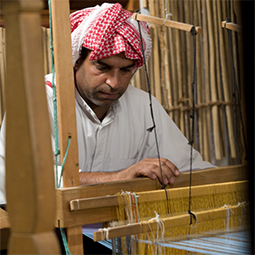 Bahrain Handicrafts