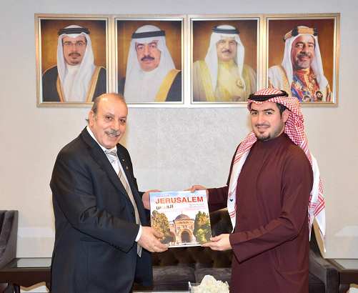 BTEA-Receives-the-Palestinian-Ambassador-to-the-Kingdom-of-Bahrain.png
