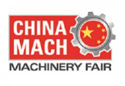 ChinaMachineryFair-THE-FINAL-LOGO-OUTLINE-.jpg