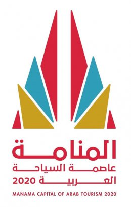 New-Logo-of-Manama-Capital-of-Arab-Tourism-for-2020.png